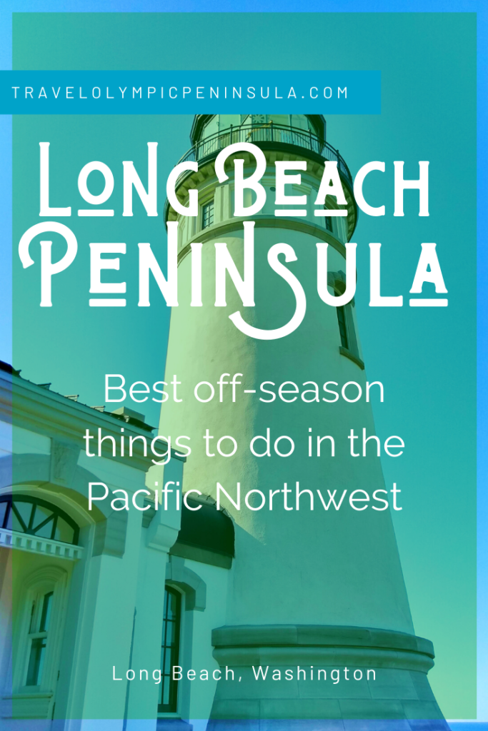 The best things to do on the Long Beach Peninsula range of U-pick cranberries to crabbing year round. Complete list of suggestions for every type of traveler in any season.